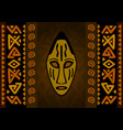 african mask with simple tribal pattern vector image