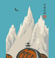 chinese mountain landscape with pagoda and vector image vector image