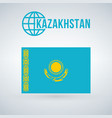 flag of kazakhstan isolated on modern background vector image vector image
