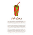 soft drink isolated on white vector image