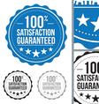 blue satisfaction guaranteed seal stamp design vector image