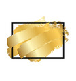 gold brush in black square frame isolated white vector image vector image