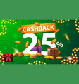 green cashback banner with large numbers of vector image