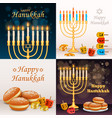hanukkah banner set realistic style vector image vector image