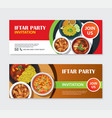 iftar party invitations greeting card and banner vector image vector image