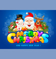 merry christmas cheerful company vector image vector image