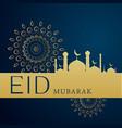 premium eid festival background design vector image vector image