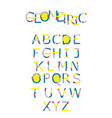 set with abc letters sequence from a to z vector image