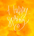 Happy spring watercolor lettering vector image
