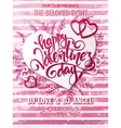 happy valentines day party poster vector image vector image
