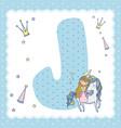 j alphabet letter for kids vector image vector image