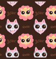 muzzle lion and cat seamless pattern vector image