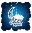 ramadan kareem card with temple and moon vector image