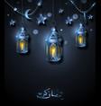 arabic islamic background for ramadan kareem vector image