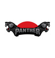 black panther head logo vector image