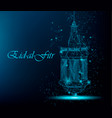 eid al fitr beautiful greeting card with vector image vector image