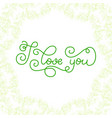 holiday gift card with hand lettering i love you vector image vector image