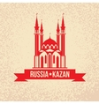 Kul Sharif Sheikh Tatarstan Kazan landmark vector image vector image