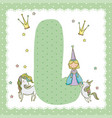 l alphabet letter for kids vector image