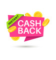 cashback sticker symbol cash back and vector image