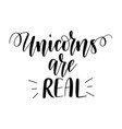 unicorns are real magic fairy tale vector image