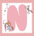 n alphabet letter for kids vector image