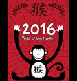 Chinese year of the monkey 2016 vector image vector image