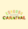 colorful 3d text carnival vector image