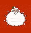 cute smiling santa claus head vector image vector image