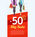happy shopper the girl holds packages vector image vector image