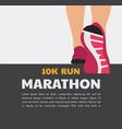 athlete runner feet running or walking on road vector image