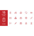 15 clinic icons vector image vector image