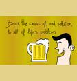 beer message vector image vector image