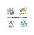 children dental poster i love brushing my teeth vector image vector image