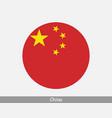 china round circle flag vector image