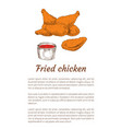 fried chicken and sauce poster vector image