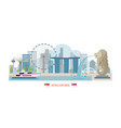 singapore landmarks skyline vector image
