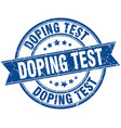 doping test round grunge ribbon stamp vector image vector image