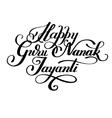Happy Guru Nanak Jayanti black brush calligraphy vector image vector image