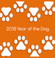 dog footprints cut paper with soft shadow vector image vector image