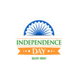 greeting card for celebrating independence day vector image vector image