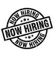 now hiring round grunge black stamp vector image vector image