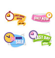 sale countdown badges last hour offer only now vector image