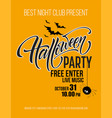 halloween party poster with flying bats and yellow vector image vector image