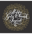 Happy Guru Nanak Jayanti brush calligraphy vector image vector image