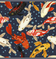 koi carp pattern japan style traditional design vector image vector image