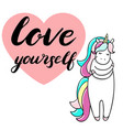 cute little unicorn is cuddeling yourself vector image