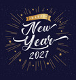 happy new year 2021 golden beams vector image vector image