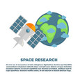 space research promotional poster with earth and vector image