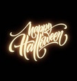 glow in dark background happy halloween vector image vector image